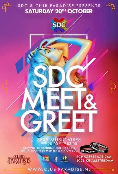 SDC_MEET&GREET